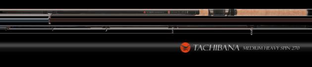 Спиннинг штекерный Mikado TACHIBANA MASTER ZANDER SPIN 240 Carbon