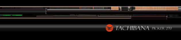 Пикерное удилище Mikado TACHIBANA Picker Carbon 240