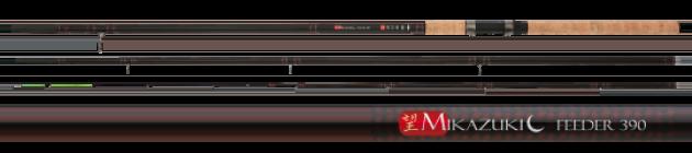 Фидерное удилище Mikado MIKAZUKI Feeder Carbon 390 см