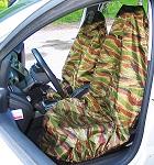 Защитный чехол для сидений автомобиля Idea Fisher AntiГрязь 1.0