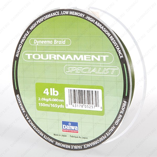 Плетеная леска DAIWA Tournament Specialist SP -  8 Lb (150м) (тёмно-зелёная)