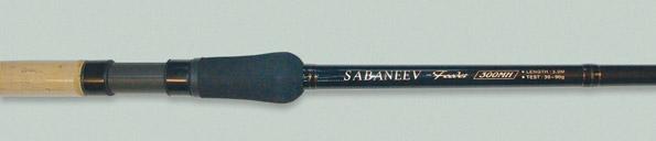 Фидерное удилище SABANEEV Feeder MH 300