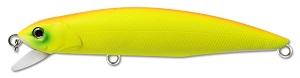 Воблер FishyCat Tigercub 170F / R16