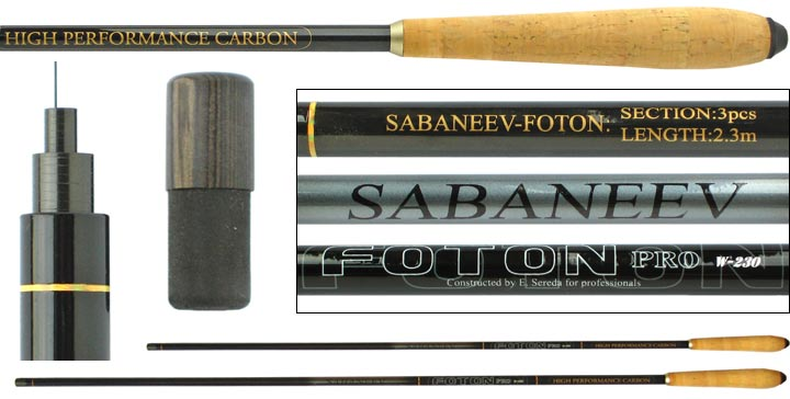 Маховое удилище Сабанеев FOTON Pro W 380