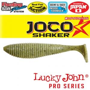 Виброхвосты съедобные плавающие LJ Pro Series JOCO SHAKER 08,89/F01 4шт.
