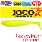 Виброхвосты съедобные плавающие LJ Pro Series JOCO SHAKER 08,89/F03 4шт.