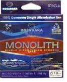 Леска плетеная Kosadaka MONOLITH 110 м серая 0,12 мм Тест: 4,95 кг