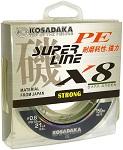 Леска плетеная Kosadaka SUPER LINE PE X8 150м dark green 0.14 mm