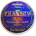 Леска флюорокарбон Kosadaka PHANTOM 50м прозрачная Тест: 1,74 кг