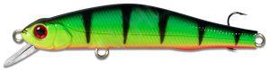 Воблер Zipbaits Orbit 80 SP-SR вес 8,5г цвет 827R