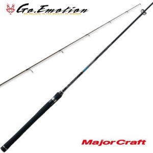 Спиннинг Major Craft Go Emotion GES-644L