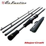 Удилище кастинговое Major Craft Go Emotion GEC-664M