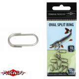 AMA01-908-13 Застёжка Oval Split Ring Ni - №13  (AMA01-908-13)