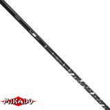 "Удилище телескопич.""Mikado"" BLACK STONE Pole 600 (без колец) 256гр. Carbon (WAA502-600)"