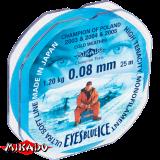 "Леска ""Mikado"" Eyes Blue Ice 0,08 (25м) - 1,20 кг (ZHC 008)"