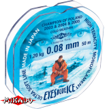 "Леска ""Mikado"" Eyes Blue Ice 0,08 (50м) - 1,20 кг (ZHD 008)"