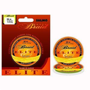 Леска плетёная Salmo ELITE BRAID Green 020/017