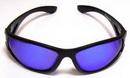 Очки синие REVO 1778R (KOSADAKA)