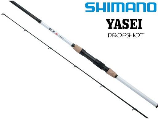 Спиннинг Shimano YASEI AX SPINNING DROPSHOT 240