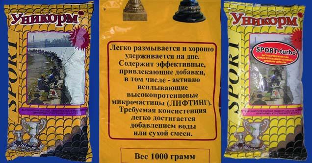 Прикормка Уникорм SPORT Сабанеев