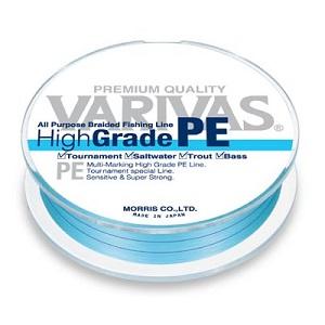 Плетеный шнур Varivas High Grade (PE4) -  #0.8 - 150 m