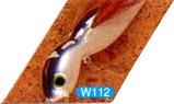 Воблер Yo-Zuri/Duel Slavko Bug, цвет W112
