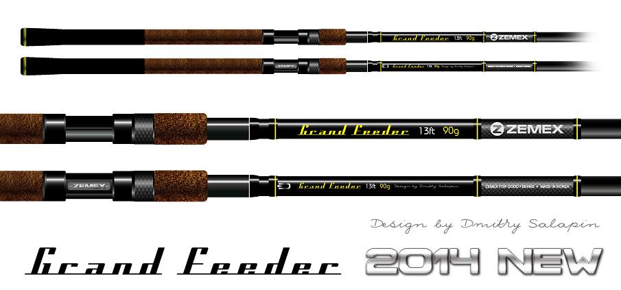 Фидерное удилище ZEMEX Rampage Feeder 13ft - 150g